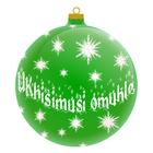 UKhisimusi_omuhle__Zulu_green
